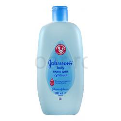 JohnsosnBaby nyugtató aroma testápoló 500ml
